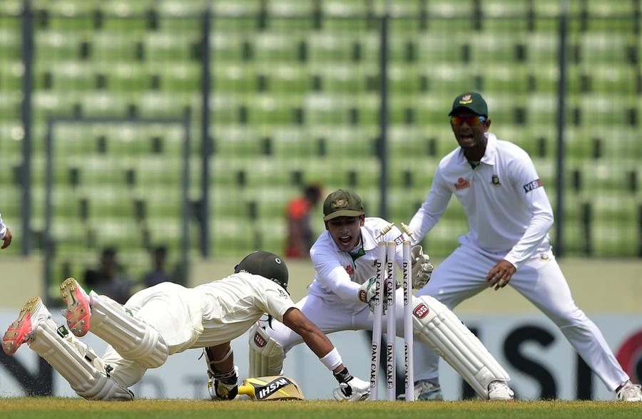 Matchmaking dhaka
