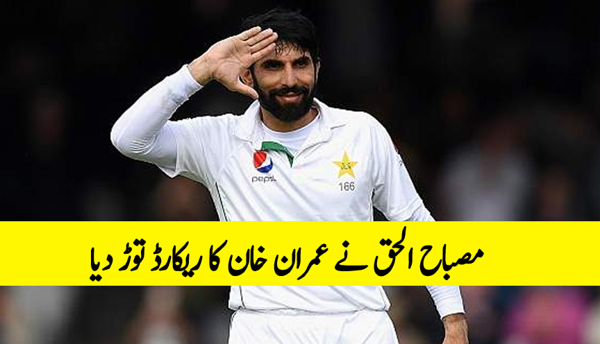 misbah-ul-haq-on-sunday-became-the-country-most-capped-captain-breaking-the-record-of-former-legendary-cricketer-imran-khan